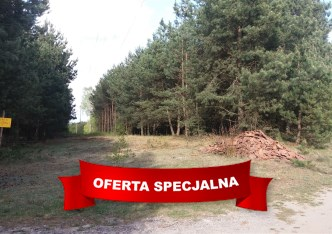 działka na sprzedaż - Barczewo (gw), Łapka