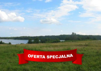 działka na sprzedaż - Jeziorany (gw), Piszewo